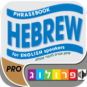Hebrew – A phrase guide for English speakers published by Prolog Publi