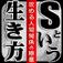 Icon 2014年7月6日iPhone/iPadアプリセール ミュージックアプリ「Vocolo:シンセカズー」が値下げ!